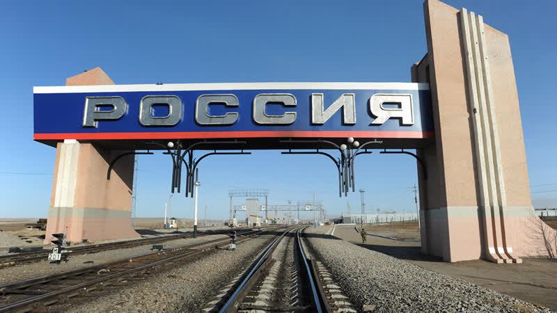 Ж Д сообщение с РФ открытие границы между ДНР и ЛНР Дела Государственные