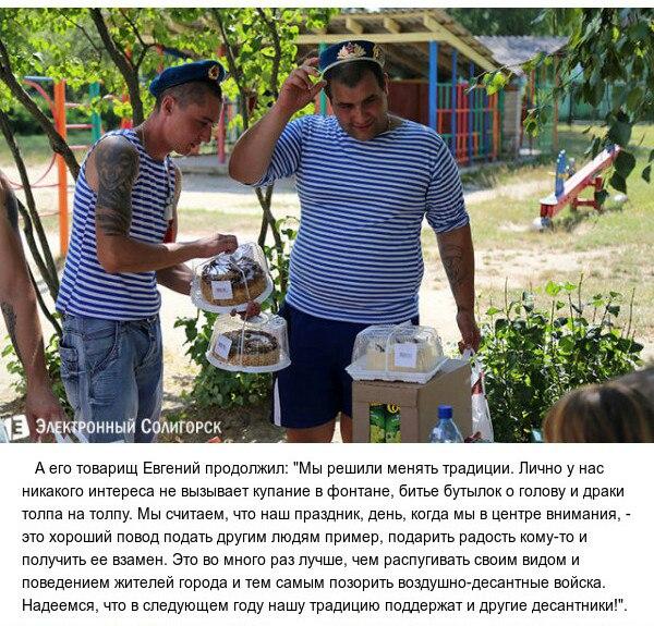 Фото №374715370 со страницы Andrey Volkov
