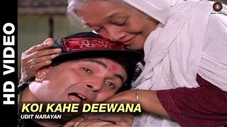 Koi Kahe Deewana - Eena Meena Deeka   Udit Narayan   Rishi Kapoor & Juhi Chawla