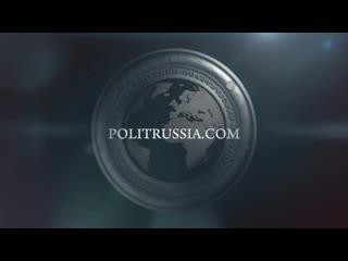 Заместитель главы Госдепа побоялся есть русские грибы (Руслан Осташко).mp4