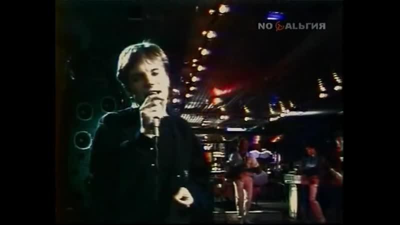 Группа Форум Белая ночь 1984