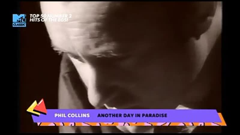 Phil collins another day in Paradise mtv classic