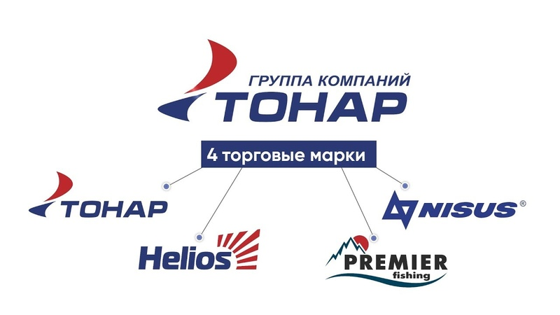 Компания тонар барнаул официальный сайт ооо сибинвест красноярск строительная компания сайт