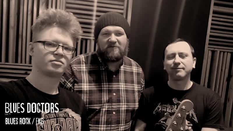 BluesDoctorsTV: 3 февраля мы на EverBlues VII