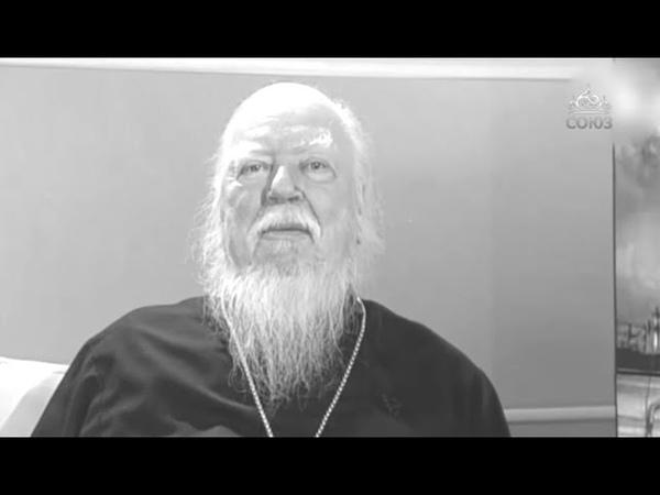 Беседы с батюшкой ПАМЯТИ ОТЦА ДИМИТРИЯ СМИРНОВА Эфир от 25 октября 2020