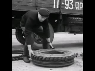 Технология шиномонтажа в СССР