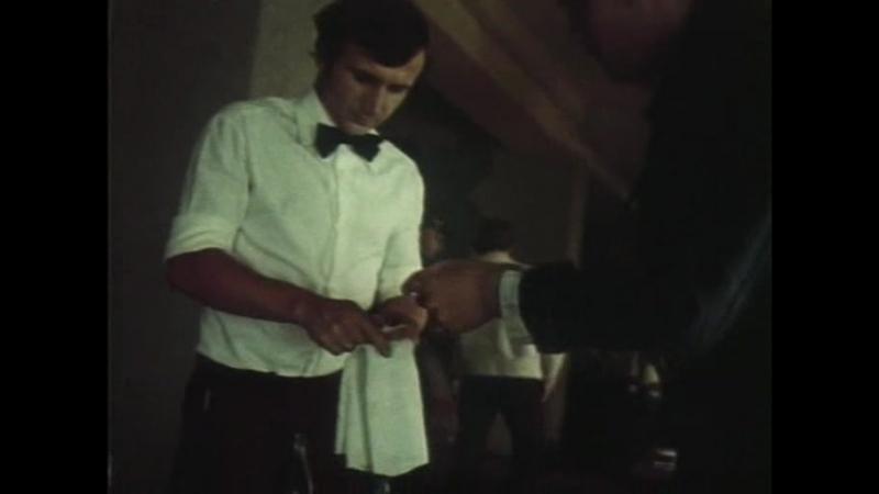 Каникулы Кроша 1 серия 1980