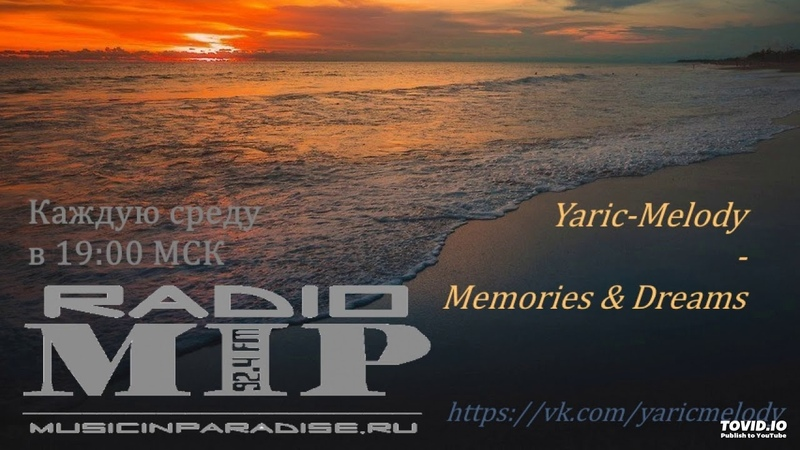 Yaric Melody Memories Dreams 187 08 04 20