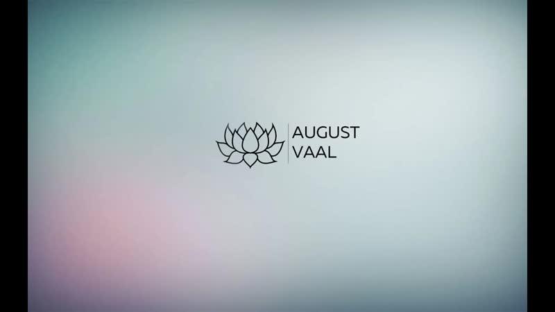 Август Ваал. 27 августа 2017_Старые и Новые Боги