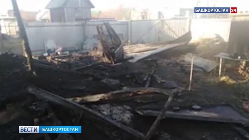 Появилось видео с места пожара в Башкирии унесшего жизнь молодой семьи с ребенком