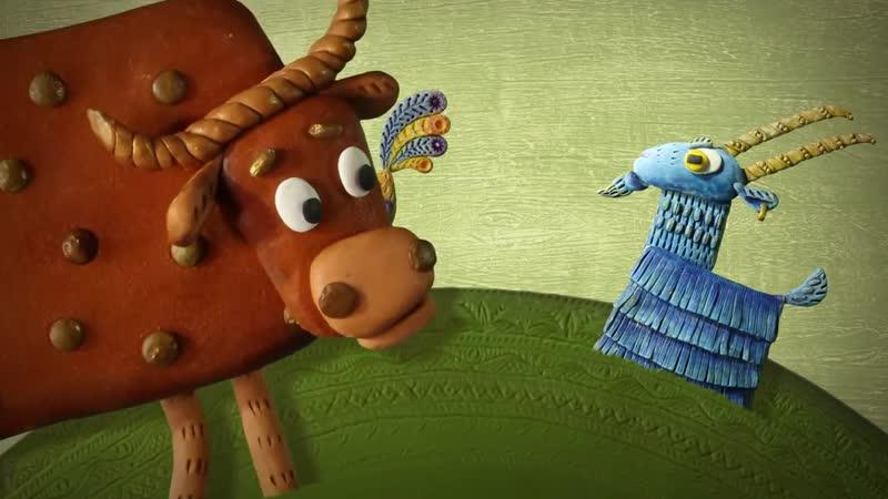 Гора самоцветов Идет коза рогатая There is a horned goat Башкирская сказка