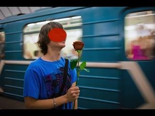 """Юбилей """"свидания роз"""" на Петровско-Разумовской, а также какие встречаются метрофанаты"""
