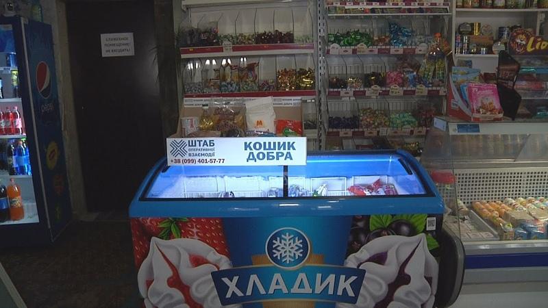 Долучайтесь до благодійної акції Кошик добра започаткованої командою Сергія Андрійченка
