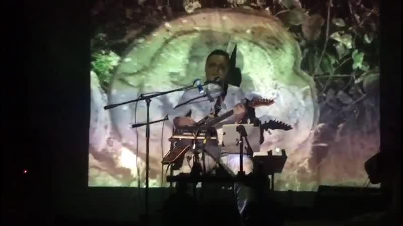СосулеБой Человек тихоокеанский оркестр 29 03 2019 Видео от Юлии Бархановой