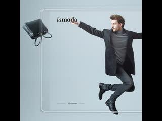 Lamoda: как немцы захватывали российский онлайн-бизнес