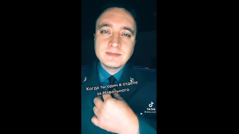 Фальшивые полицейские в TikTok