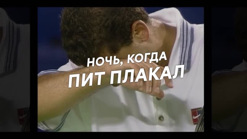 Истории АО Сампрас Курье