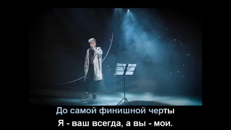 Элвин Грей Без бергэ караоке Вместе мы