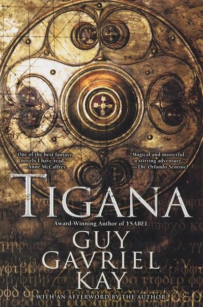 Tigana (Tigana #1)