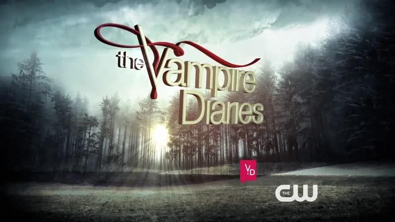 Дневники вампира The Vampire Diaries 2013 трейлер пятого сезона CW