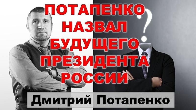 Про ковид будущего президента РФ и другие логичные заключения