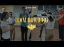 Team building это весело! 😄
