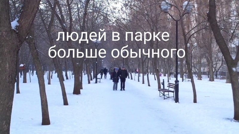 Одесса в ЯНВАРЕ 2019. ЛЮДИ и СНЕГ. Воскресная прогулка.
