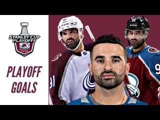 Nazem Kadri (#91) | Every Goal 2020 Stanley Cup