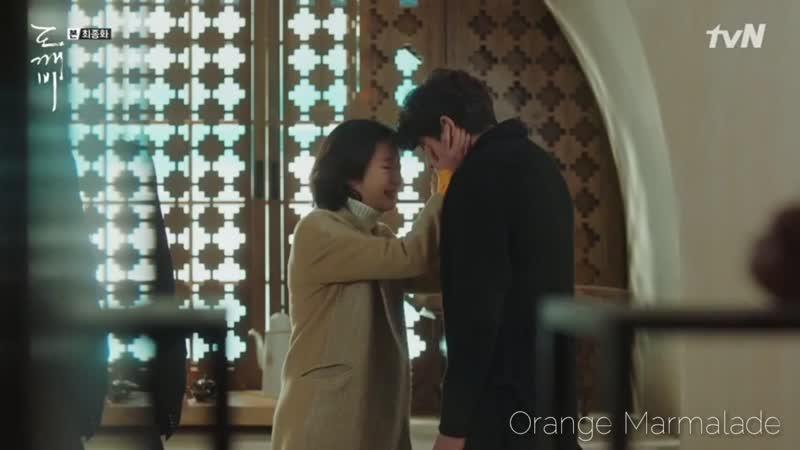 Отрывок из дорамы «Токкэби» (Прощание с Ын Так) 16 серия. Озвучка SOFTBOX