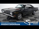 1969 Plymouth Road Runner for sale | 1493 PHX