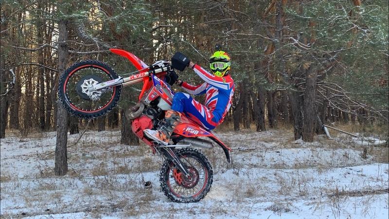 Первая снежная гонка в году от Enduro SMR Beta 300 RR Черняев Данила