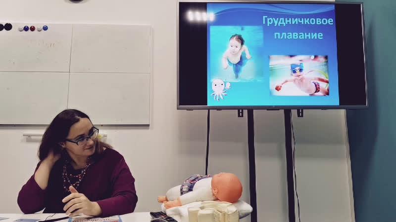 Live СТАНУ МАМОЙ ПТЗ проект для беременных