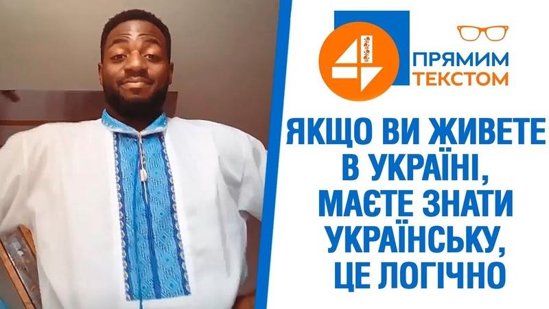 🇺🇦 Джуда з Коломиї Якщо ви живете в Україні маєте знати українську це логічно❗ Прямим текстом