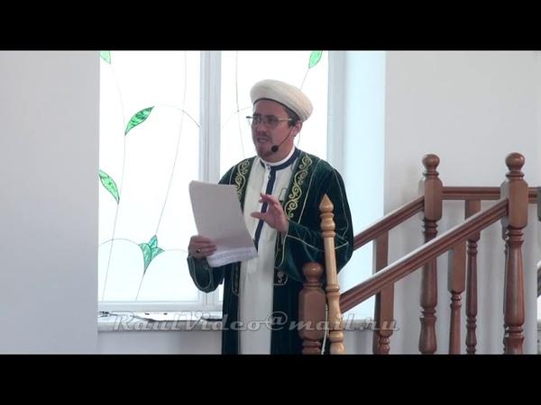 04 09 2020 Казань Мечеть Рустам Жомга Вагэз Проповедь