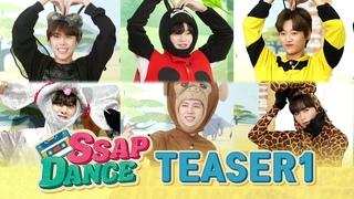 — 210427 WEi @ SSAP-DANCE Preview
