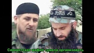 О чем молчит Путин! Резня в Чечне в 90-х | (вот почему бы не разобраться в этом вопросе и насколько здесь что правда?)