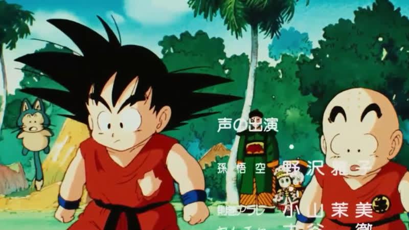 Dragon Ball 3 Movie Ending『Takeshi Ike Doragon Boru Densetsu』 Драгон Болл Эндинг Драконий жемчуг