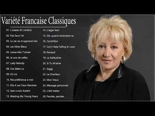Chanson Variété Francaise Classiques ♪ Les 30 Plus Belles Chansons Françaises Classiques