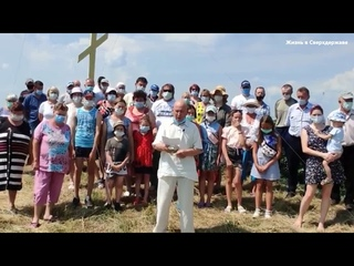 Обращение к Путину жителей посёлка Тамбовской области