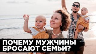 КАК СОХРАНИТЬ СЕМЬЮ ПОСЛЕ РОЖДЕНИЯ ДЕТЕЙ?