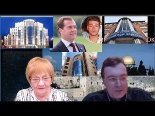 ПФР отдал  наши деньги в долг Медведеву-младшему на 50 лет. По закону. Потому пенсий не ждите