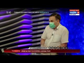 Оренбуржцы при насморке вызывают скорую помощь