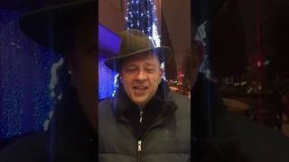 23 дек. Степан Демура в прямом эфире с новогодними прогнозами и политико-экономическими приколами
