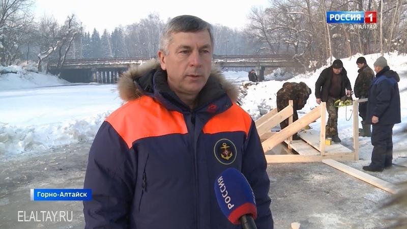 В Республике Алтай оборудуют места для крещенских купаний