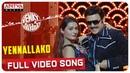 Yennallako Full Video Song Venky Mama Songs Daggubati Venkatesh Akkineni NagaChaitanya Thaman S
