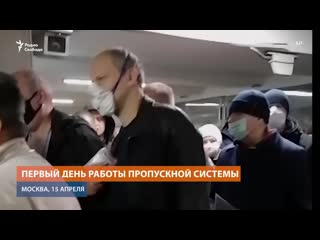 Это плохо и опасно: власти о проверке документов в Москве