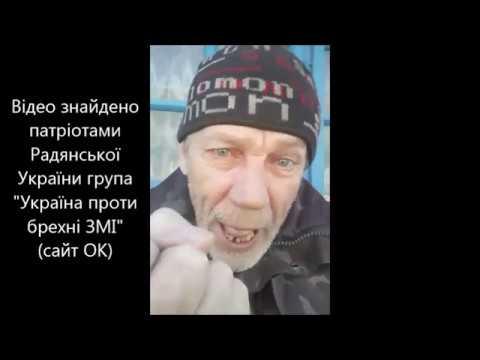 Дед с Хмельницкого взорвал атомную бомбу про галичан вирус патриотов