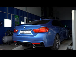BMW 4-Series exhaust