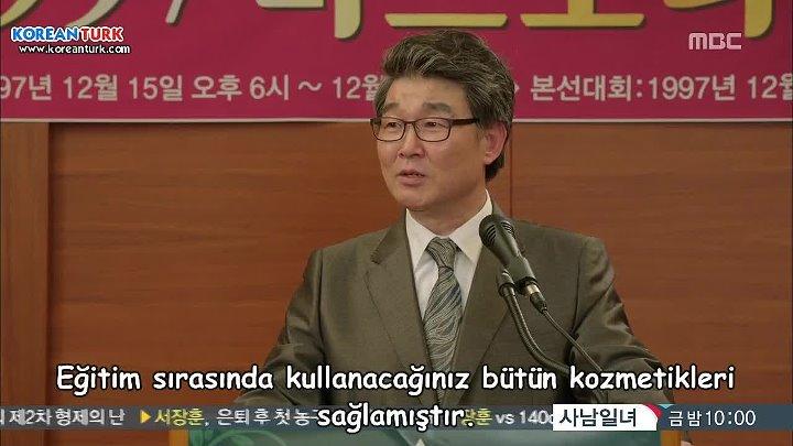 Мисс Корея 11 20