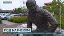 Памятник первому русскому правителю Аляски не устоял под натиском «угнетенных меньшинств»
